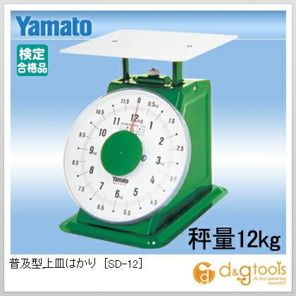 【送料無料】ヤマト 普及型上皿はかりYSD−12(12kg) 306 x 235 x 294 mm YSD-12 0