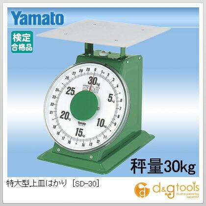 特大型上皿はかりYSD-30(30kg)   YSD-30
