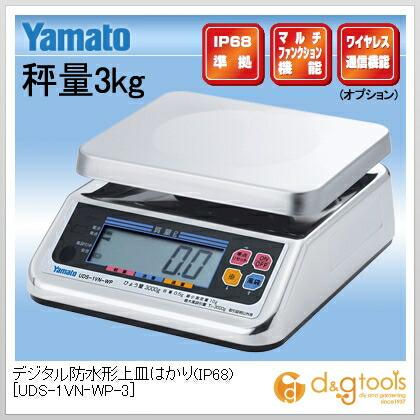 完全防水形デジタル上皿自動はかりUDS-1VN-WP-33kg   UDS-1VN-WP-3