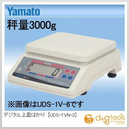 【送料無料】ヤマト デジタル式上皿自動はかりUDS−1VN(検定外品)3kg 387 x 315 x 229 mm UDS-1VN-3 0