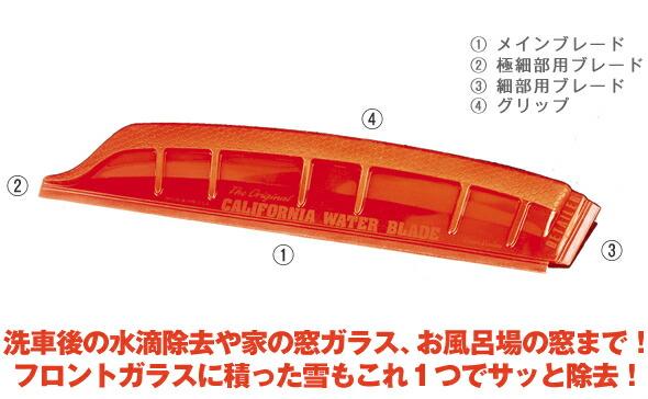 ジェリーブレード Jelly Blade 製品細部