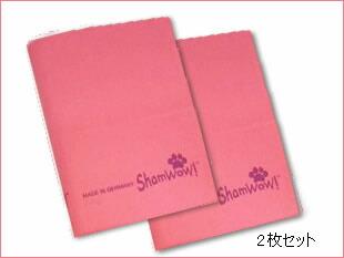 ペットシャムワウ 中・大型犬用 2枚セット