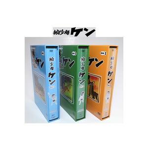 【狼少年ケン DVD-BOX 3巻セット】