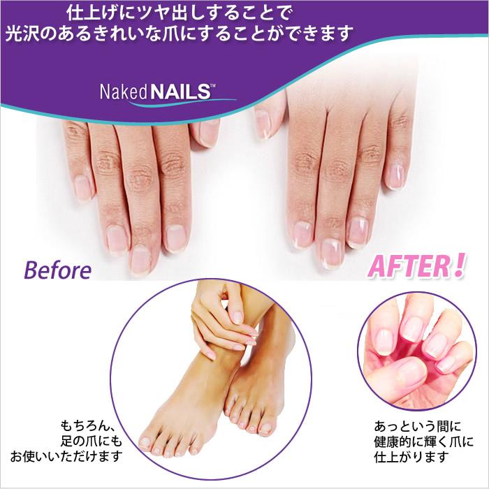 ネイキッドネイルズ(Naked Nails)メンズも美しいネイルを。