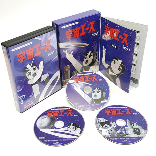 宇宙エース HDリマスター DVD-BOX BOX1 想い出のアニメライブラリー 第47集