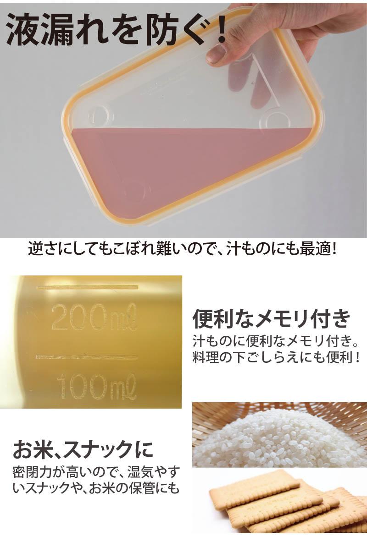 抗菌保存容器 ナノシルバーネオ10点セット