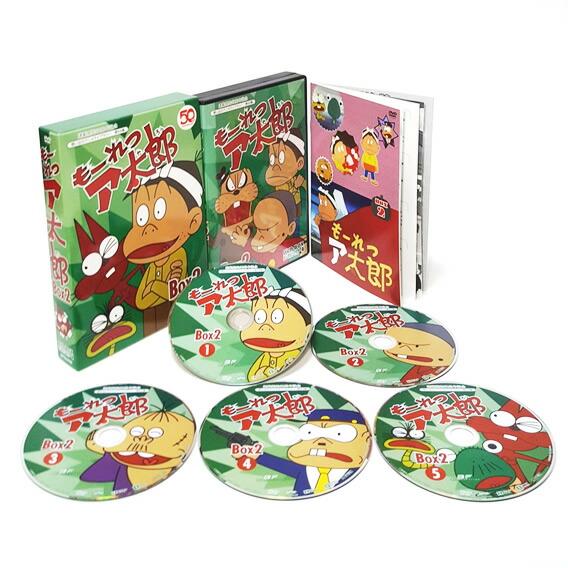 もーれつア太郎 DVD‐BOX デジタルリマスター版 BOX1 想い出のアニメライブラリー 第64集