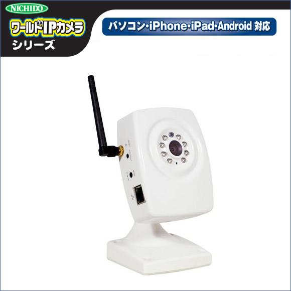 日動工業 ワールドIPカメラ WSC-IP01M