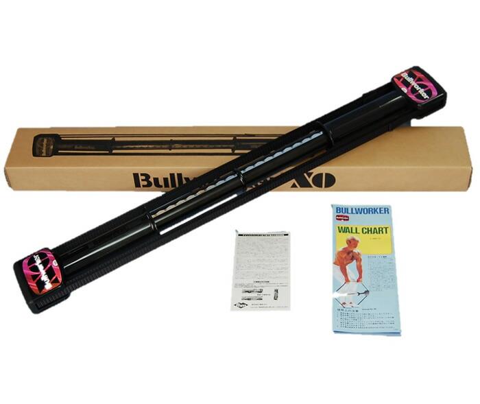 ブルワーカーXO(ハードタイプ)ソリッド FB-2216 正規品