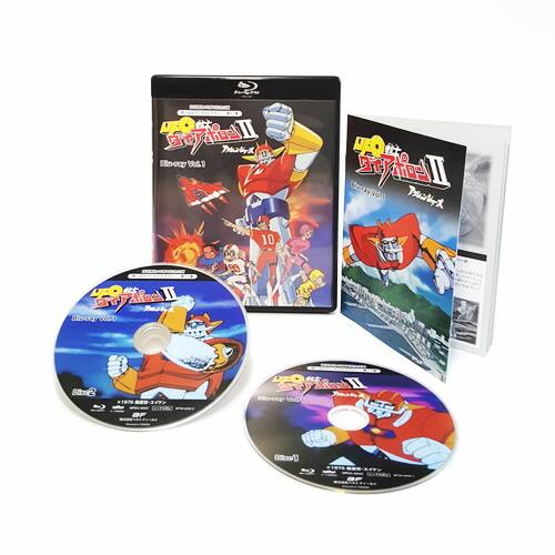 UFO戦士ダイアポロン2 アクションシリーズ Blu-ray Vol.1 ブルーレイ