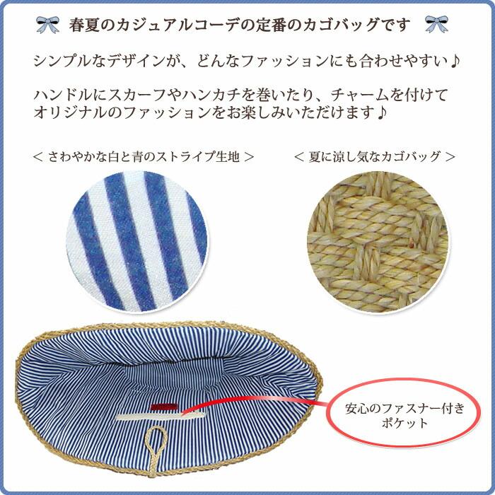 シーグラスバッグ Sea Grass Bag カゴバッグ Lサイズ