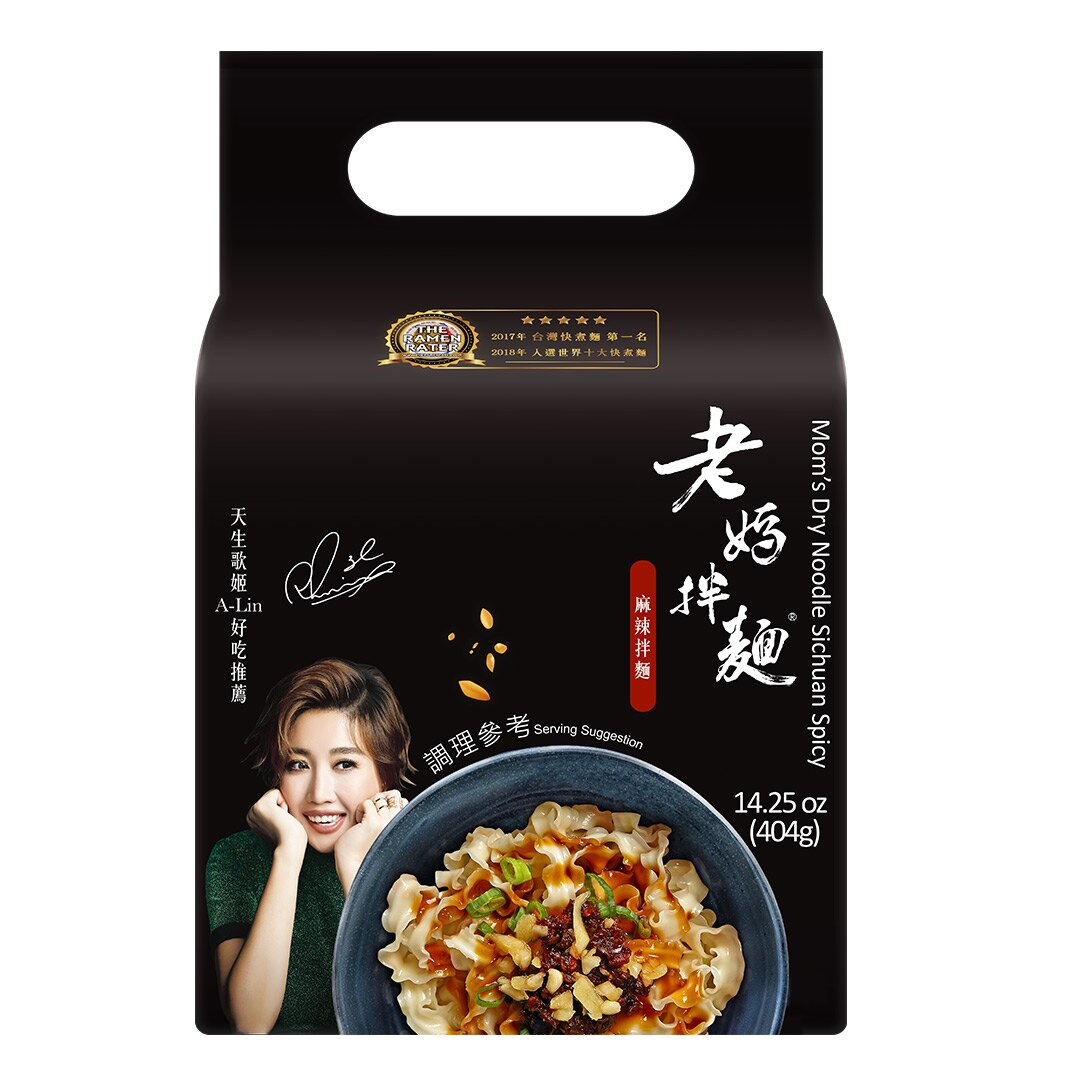 麻辣 マーラー味 インスタントまぜ麺 4パック