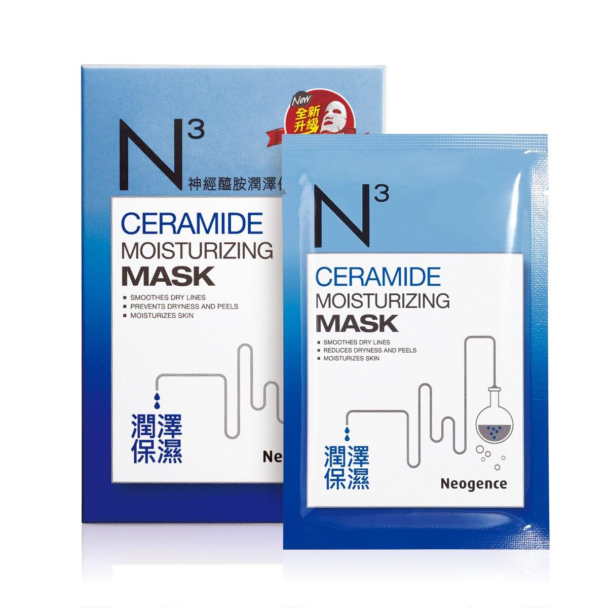 セラミドモイスチャリングフェイスマスク 6枚入り パック 保湿 乾燥ケア【Neogence】