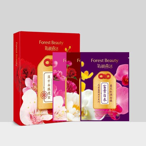 中国宮廷ご用達処方 漢方マスク 3種x3枚セットギフトボックス【台湾直送】【氧顔森活】【Forest Beauty】シートマスク・フェイスパック 牡丹 桃 蘭 花