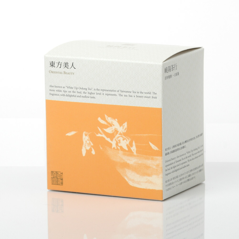 【嶢陽茶行】東方美人茶 茶葉丸ごと平型ティーパック (3.5g×15袋入り)
