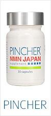 PINCHER NMN JAPAN supplement