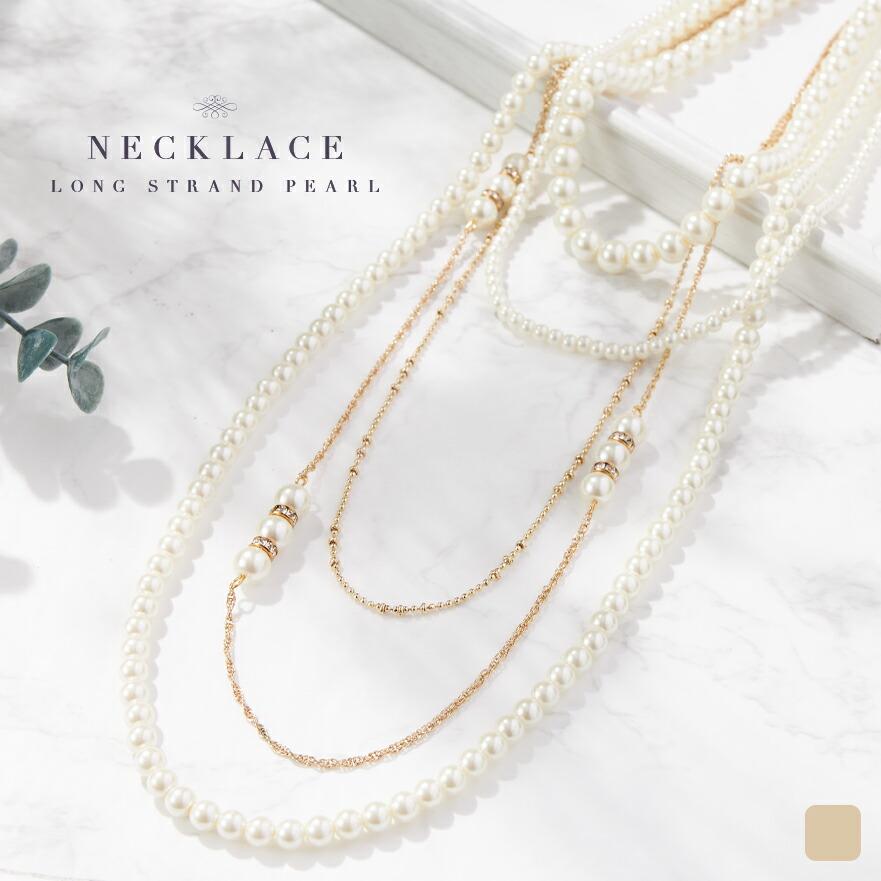 煌きが美しいロンデルを挟んだ華やかなパールネックレス
