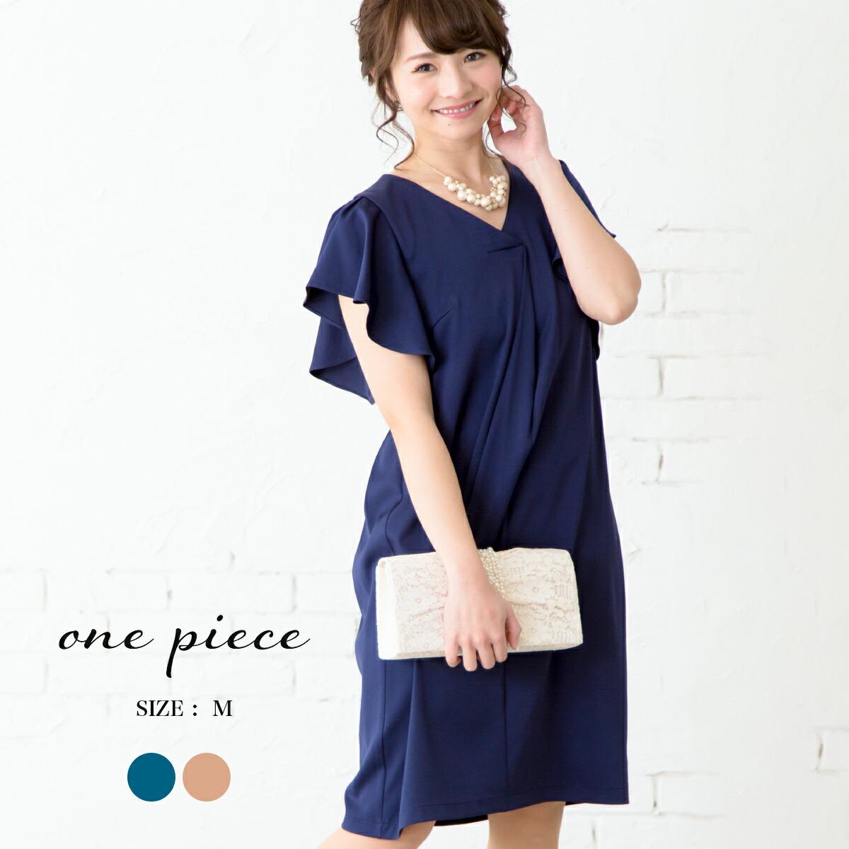 ボリュームのあるラッフル袖が華やかなワンピドレス
