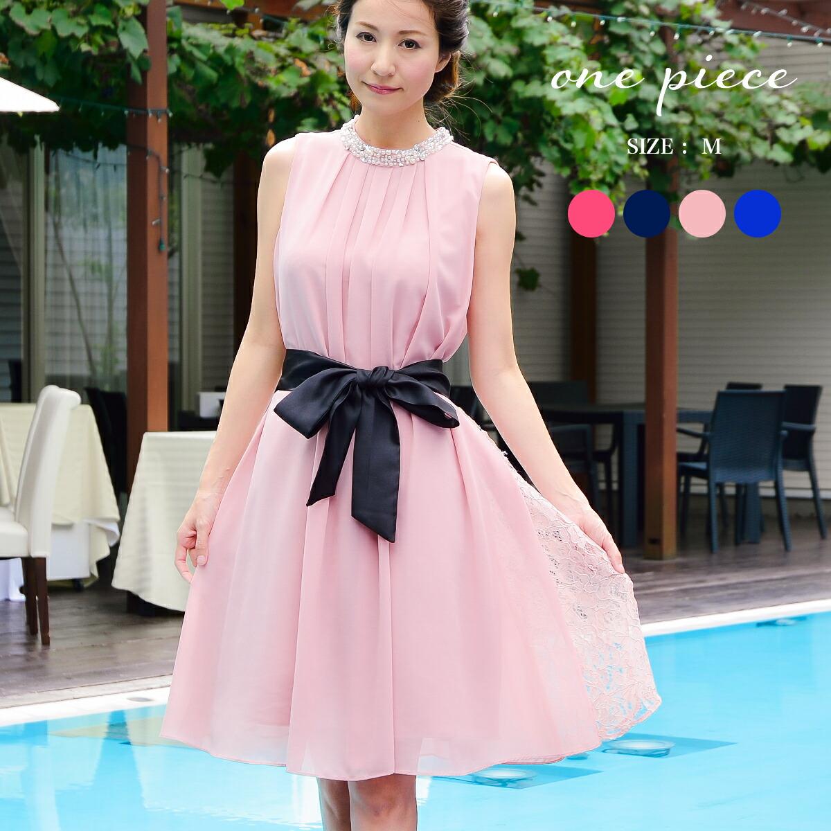 ba1cf98b8e9dc 楽天市場 パーティードレス 結婚式 ワンピース ドレス 春夏 20代 30代 ...