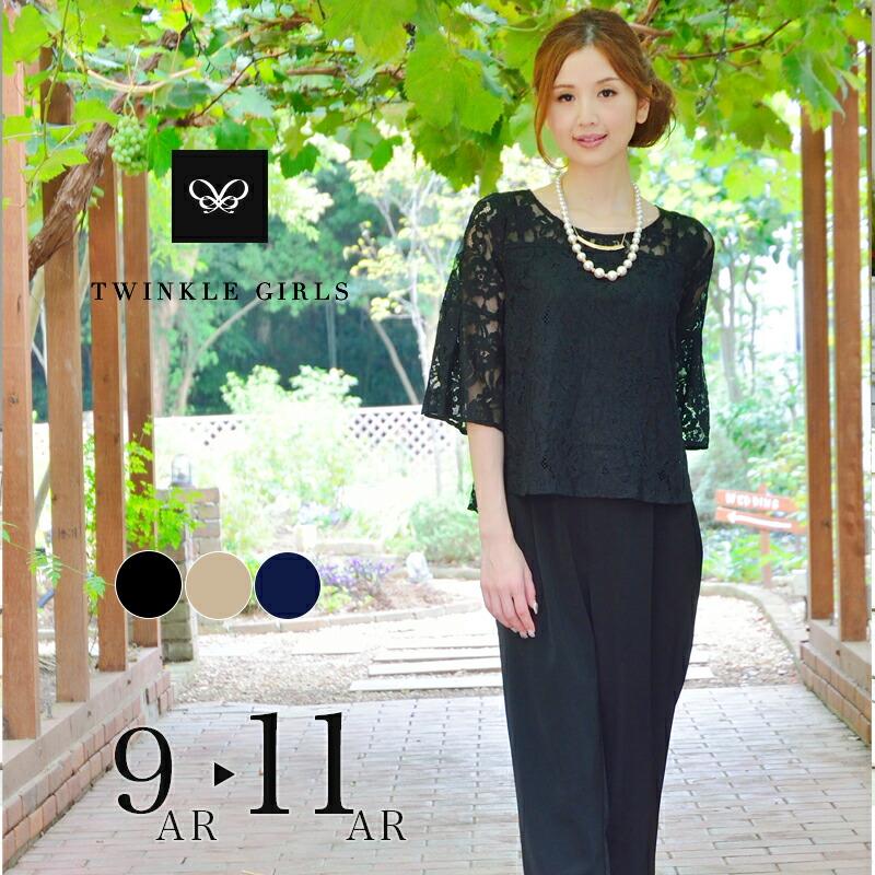 4f55d34135156 楽天市場 パーティードレス 結婚式 パンツスタイル ドレス 春夏 20代 30 ...