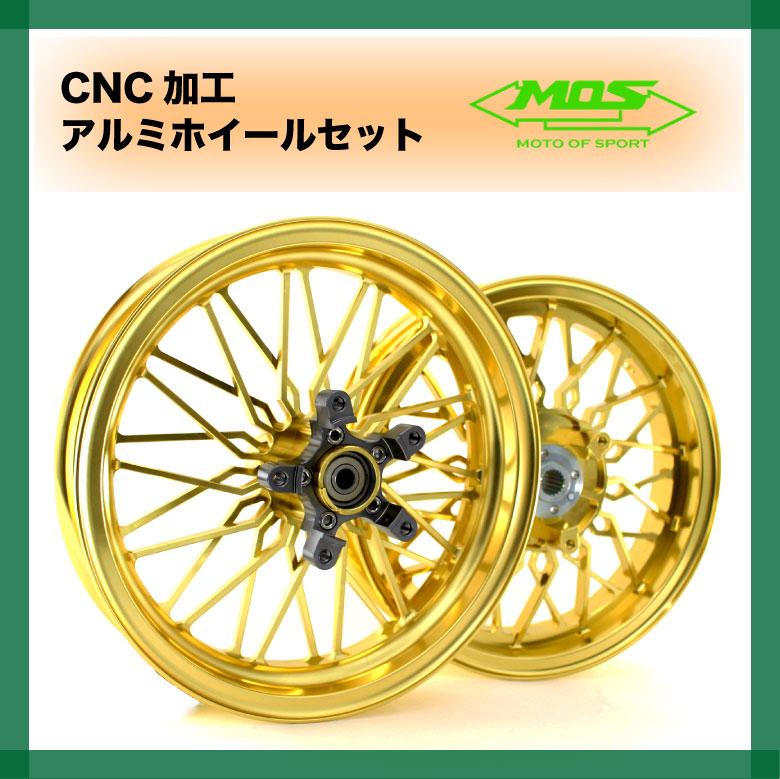 MOS製 シグナス CYGNUS フロント リア ホイール アルミホイール ホイールゴールド ホイールセット バイクパーツ CNC加工 BW'S125 MOS モス製 カスタムパーツ バイクホイール BW'S ゴールドホイール 4TH CYGNUS X BW'S125 4型シグナスX125 NEW CYGNUS125 WHEEL
