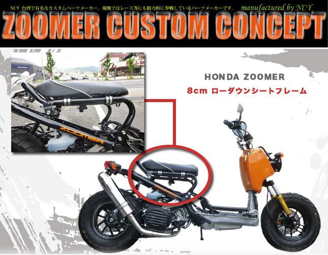 twintrade | Rakuten Global Market: ☆-NCY HONDA ZOOMER / Ruckus for ...