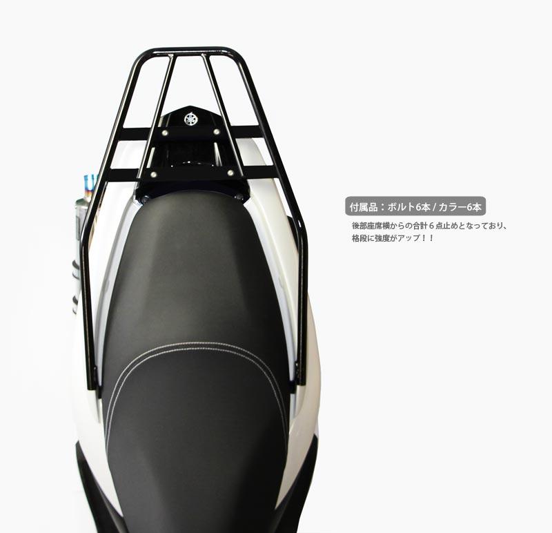 YAMAHA TRICITY125専用 キャリア スティール製大型リアキャリア トリシティー 大型 キャリア ラゲジポックス リアボックス ヤマハ