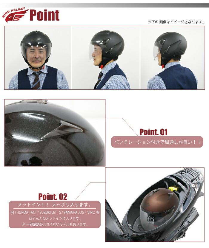送料無料/即納/ダムトラックス/バードヘルメット/ジェットヘルメット/メンズフリーサイズ/UVカットシールド/DAMMTRAX/BIRD HELMET/57~60cm未満/メンズ/ヘルメット/シールドセット/フリップアップシールド/ UVカット/開閉/軽い
