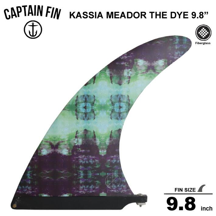 CAPTAIN 36660-115 FIN キャプテンフィン 9 8 シングル フィン