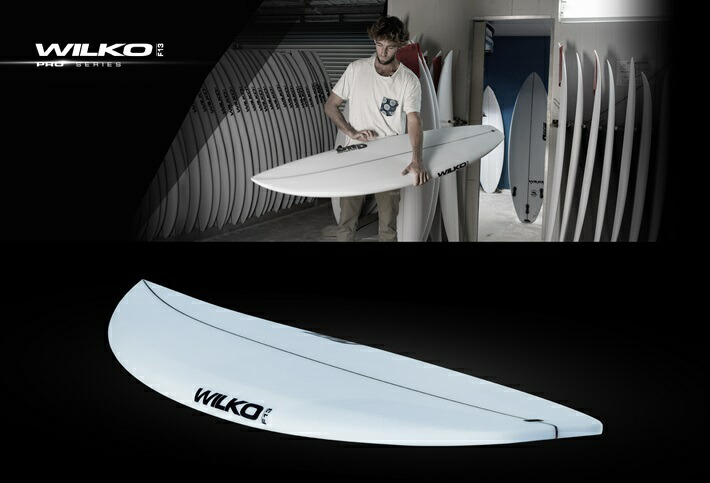 DHDサーフボード WILKO F13