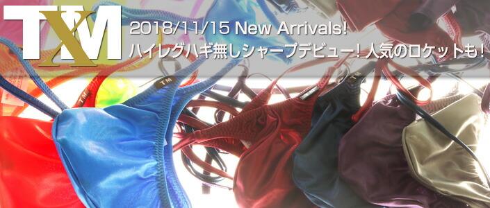 新スタイル「ハイレグハギ無しシャープ」デビュー!人気のロケットがYKSで登場♪気合入りまくりの新作!