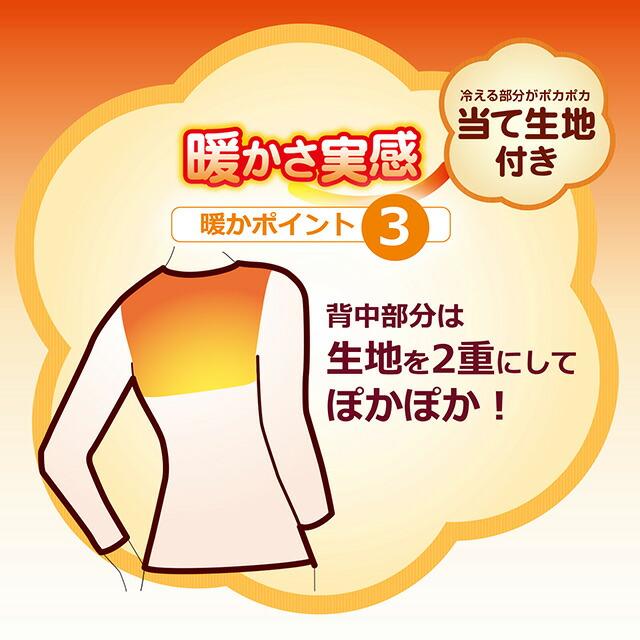 やわらか両起毛で着た瞬間から暖かい♪ 肌側は綿100%でお肌にもやさしい 8分袖インナー (グレージュ・ローズ)