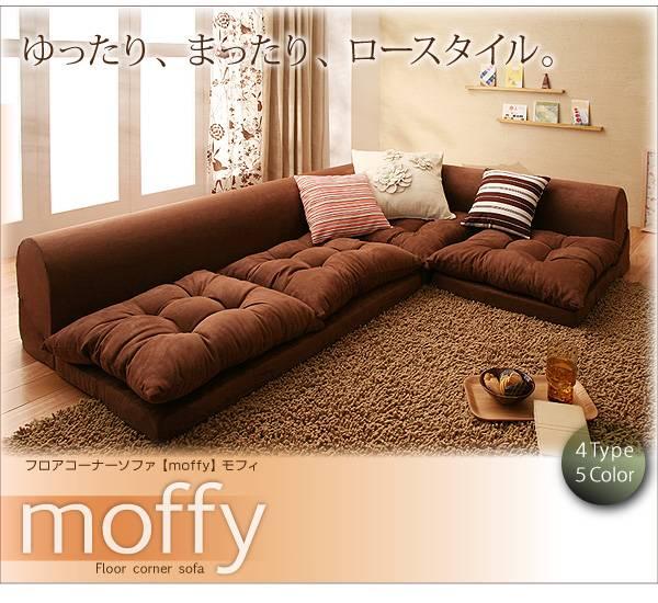モフィ moffy