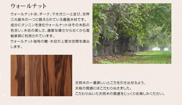 天然木ウォールナットエクステンションダイニング【Nouvelle】ヌーベル