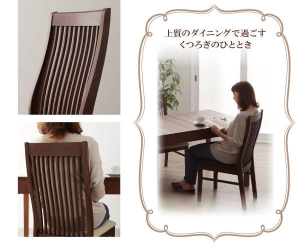 【送料無料】天然木 ウォールナット モダンデザインダイニング【Silta】シルタ