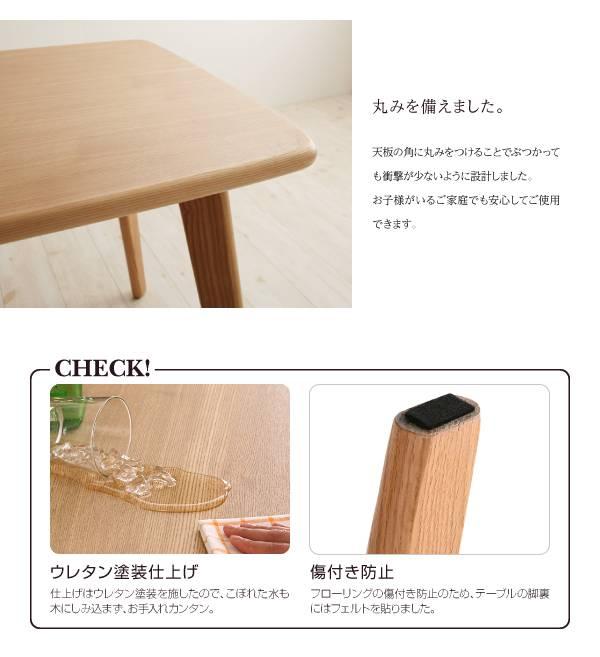 【代引不可】天然木ウィンザーチェアダイニング【Cocon】ココン
