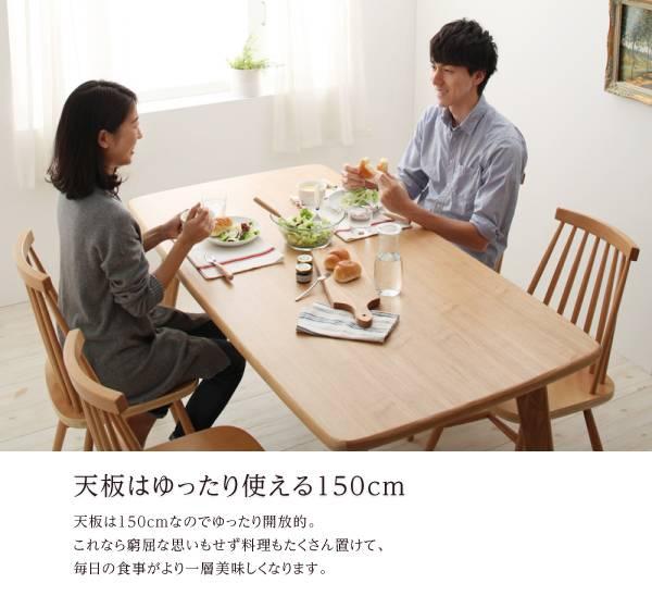 【】【送料無料】天然木ウィンザーチェアダイニング【Cocon】ココン