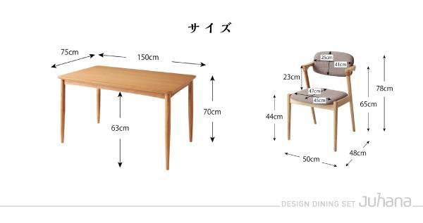 【送料無料】【代引不可】シャープ アームチェア モダンデザイン スタイリッシュ デザインダイニングセット【Juhana】ユハナ