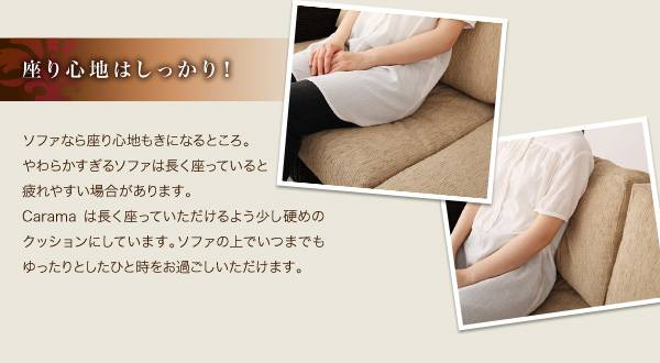 【送料無料】アバカシリーズ【Carama】カラマ