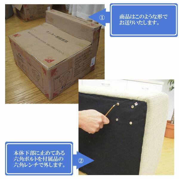 【送料無料】カジュアルソファ エルザ