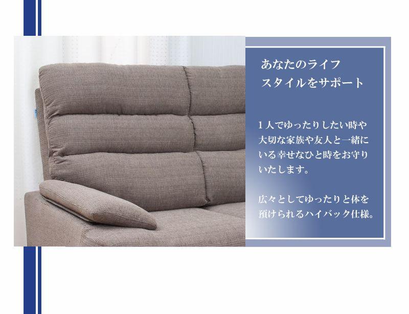 ハイバックソファ デンバー【DENVER】