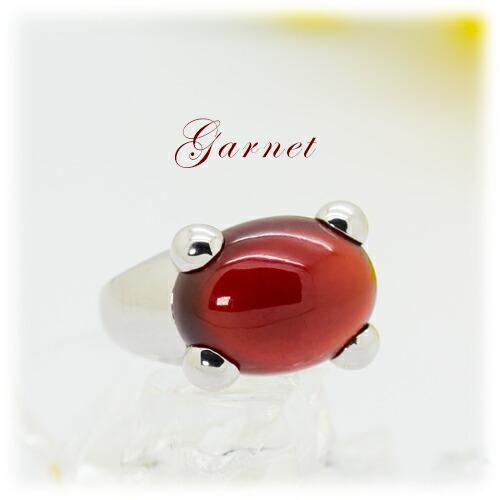 ガーネット リング 10.0ct【Pt100】