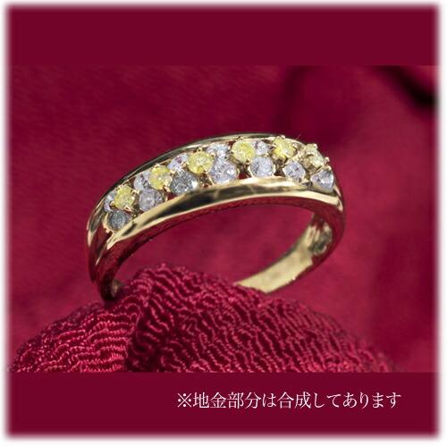 合計0.45ct イエローダイヤモンド・ホワイトダイヤモンドリング【K18YG】クリックで写真が拡大します