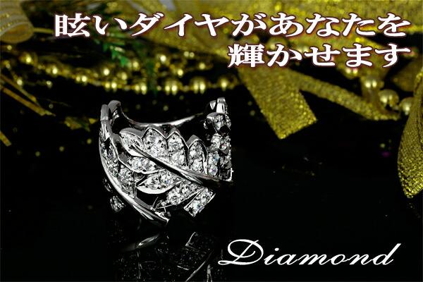 K18WG ダイヤモンドリングリーフモチーフ