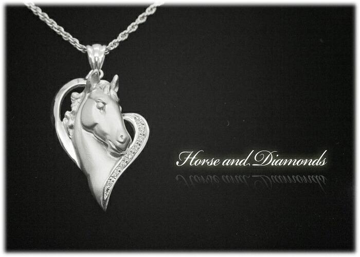 ダイヤモンドペンダント・馬モチーフ【K18Wg】