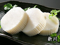 新川(しんせん)