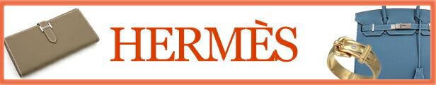 エルメス HERMES バッグ 財布 時計 バーキン ケリー エブリン コンスタンス リング ベルト スカーフ イヤリング