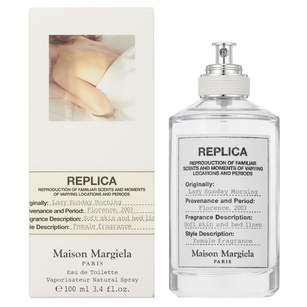 メゾン マルジェラ Maison Margiela レプリカ レイジーサンデーモーニング オードトワレ 100mL