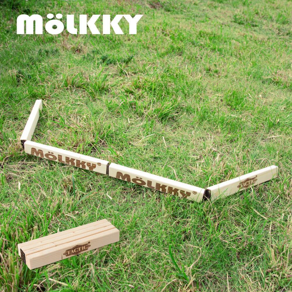 モルック MOLKKY 玩具 メンズ レディース アウトドア モルッカーリ Molkkaari アウトドア 玩具 バーベキュー キャンプ レジャー ゲーム スポーツ おもちゃ 木製 外遊び プレゼント 贈り物 MOLKKAARI