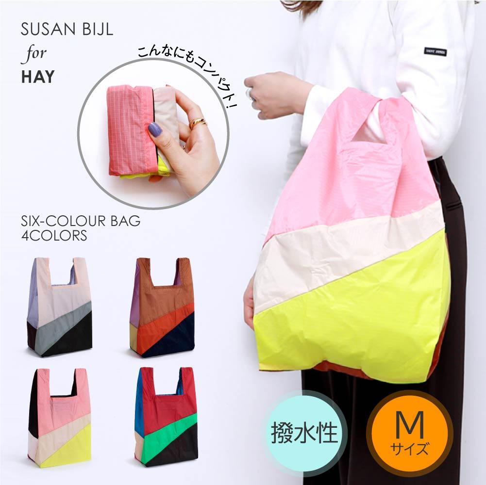 スーザン ベル HAY(ヘイ)×SUSAN BIJL(スーザンベル) Six-Colour Bag M エコバッグ